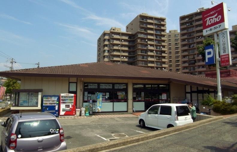 物件番号: 1111287938  神戸市垂水区名谷町 3LDK テラスハウス 画像25