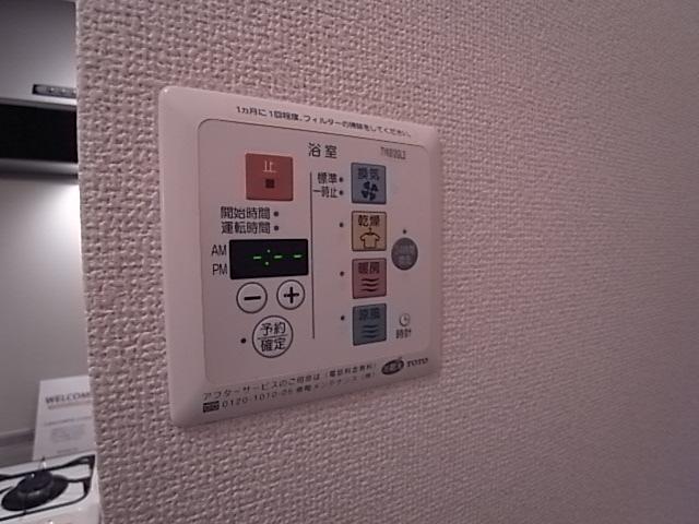 物件番号: 1111287987  神戸市長田区松野通2丁目 1K ハイツ 画像16