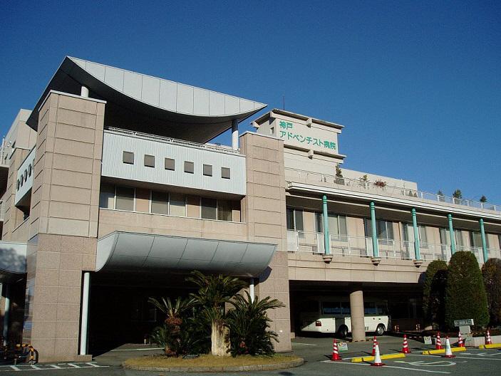 物件番号: 1111245986 ラ・フェリーチェⅡ  神戸市北区有野町有野 1SLDK ハイツ 画像26