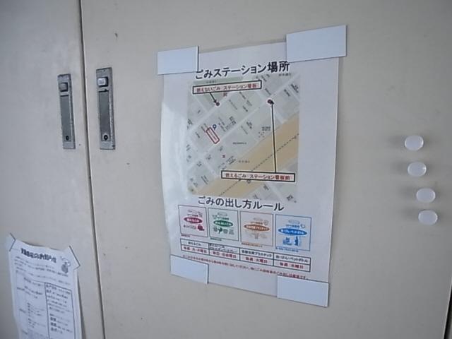 物件番号: 1111284816  神戸市兵庫区水木通4丁目 1K マンション 画像33