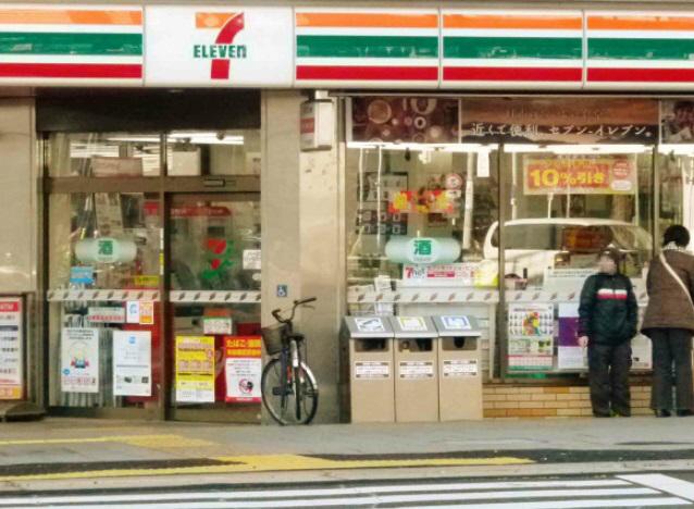 物件番号: 1111284816  神戸市兵庫区水木通4丁目 1K マンション 画像24