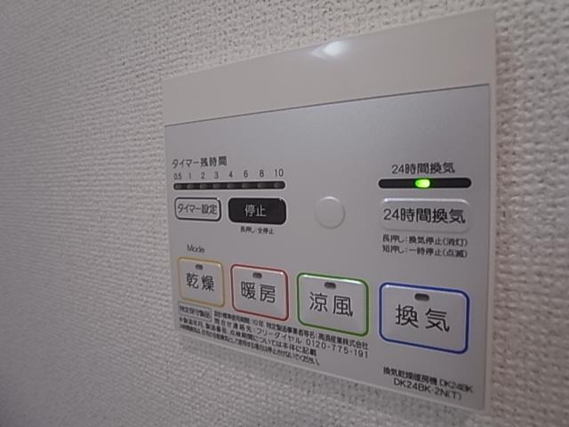 物件番号: 1111291536  神戸市須磨区村雨町4丁目 1LDK マンション 画像16