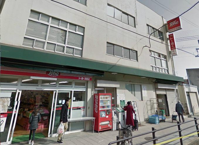 物件番号: 1111291571  神戸市須磨区桜木町2丁目 1K ハイツ 画像25