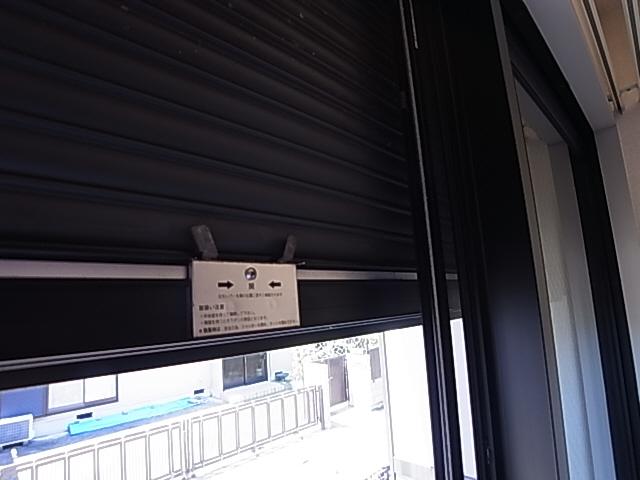 物件番号: 1111291571  神戸市須磨区桜木町2丁目 1K ハイツ 画像17