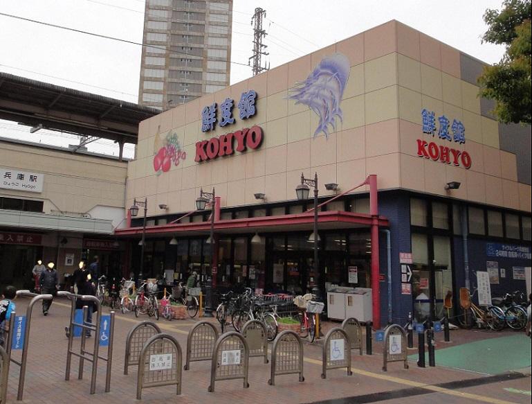 物件番号: 1111291551  神戸市兵庫区駅南通3丁目 3LDK マンション 画像25