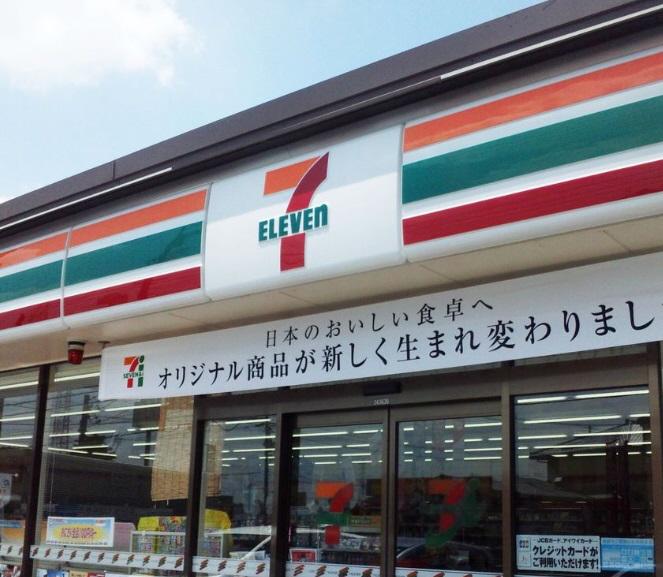 物件番号: 1111289883  神戸市垂水区清玄町 3DK ハイツ 画像24