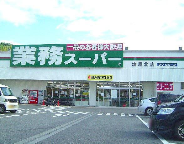 物件番号: 1111289885 スカイヴィレッジ  神戸市垂水区清玄町 3DK ハイツ 画像25