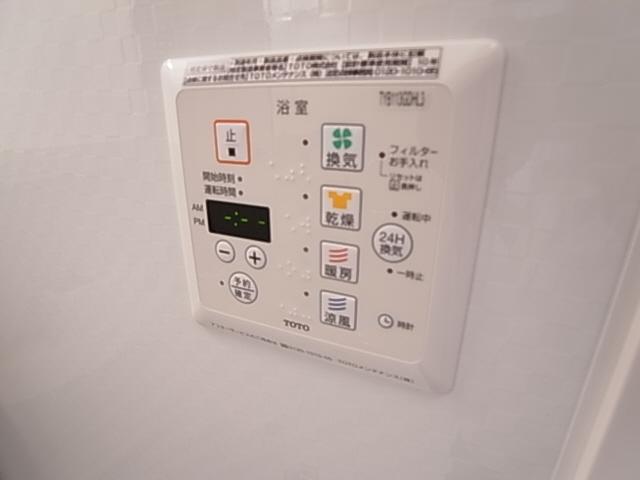 物件番号: 1111287997  神戸市兵庫区下沢通3丁目 1K アパート 画像14