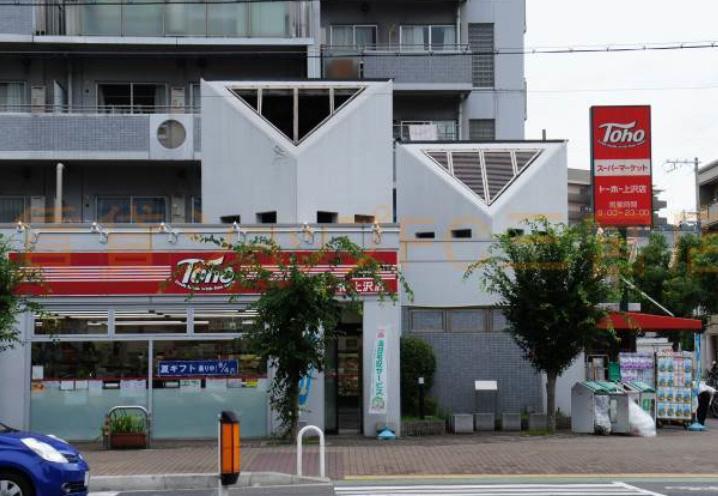 物件番号: 1111288188  神戸市兵庫区上沢通8丁目 1DK マンション 画像25