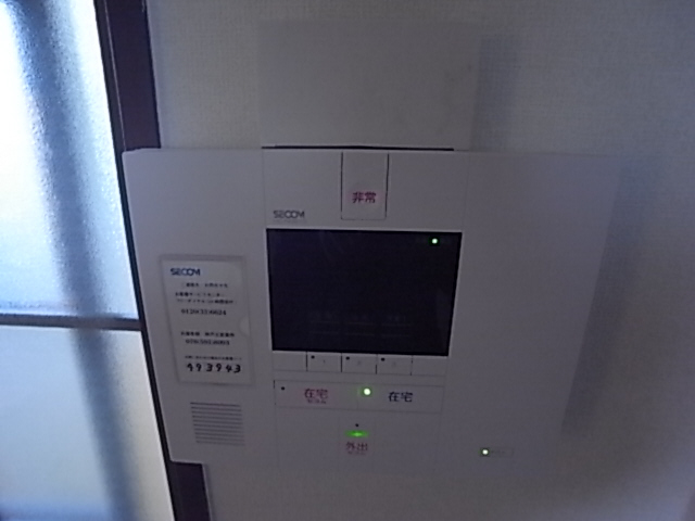 物件番号: 1111250060 メゾンドゥフルール  神戸市北区鈴蘭台北町7丁目 1DK ハイツ 画像11