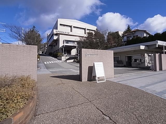 物件番号: 1111250060 メゾンドゥフルール  神戸市北区鈴蘭台北町7丁目 1DK ハイツ 画像23