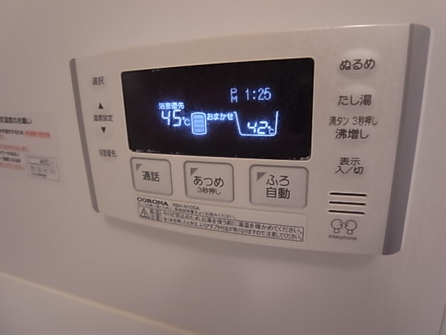物件番号: 1111271237  神戸市垂水区海岸通 1LDK マンション 画像10