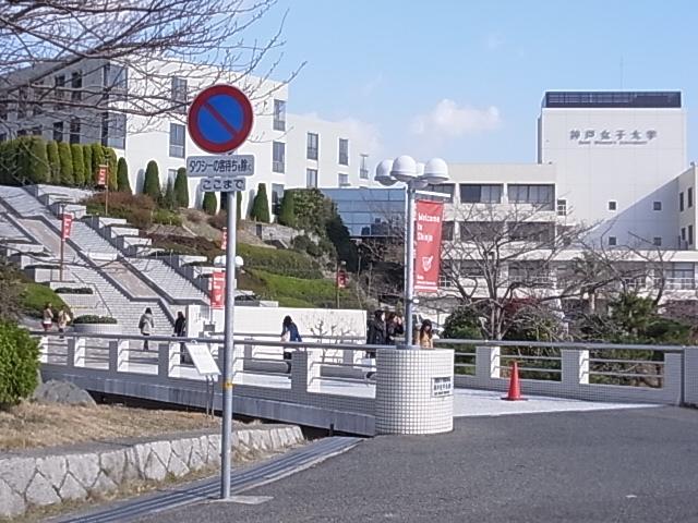 物件番号: 1111265159  神戸市須磨区村雨町5丁目 1K ハイツ 画像23