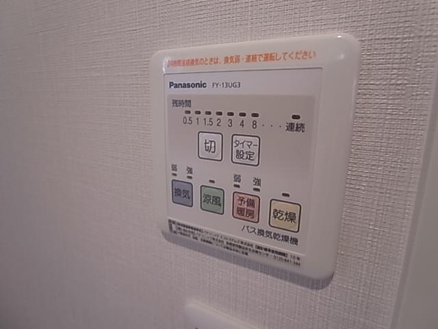 物件番号: 1111285810  神戸市須磨区月見山本町1丁目 2LDK ハイツ 画像18