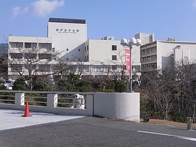 物件番号: 1111285810  神戸市須磨区月見山本町1丁目 2LDK ハイツ 画像23