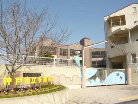物件番号: 1111289812  神戸市垂水区学が丘4丁目 1K マンション 画像20