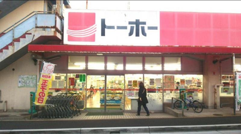 物件番号: 1111289812  神戸市垂水区学が丘4丁目 1K マンション 画像25
