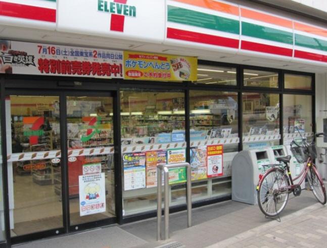 物件番号: 1111291524  神戸市須磨区道正台1丁目 1K マンション 画像24