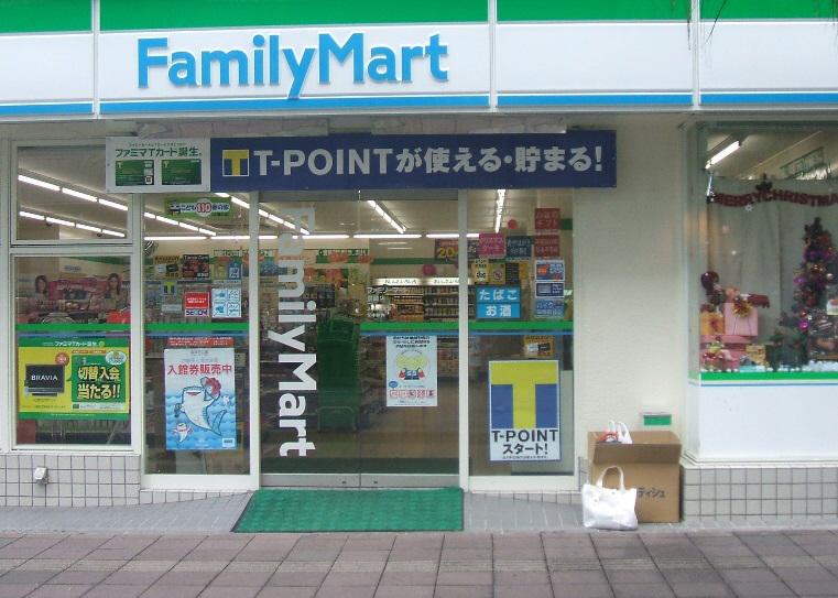 物件番号: 1111284829 パークプラザ鷹取  神戸市長田区野田町5丁目 1LDK マンション 画像24