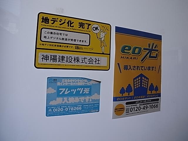物件番号: 1111288909  神戸市須磨区妙法寺字乗越 1K マンション 画像19