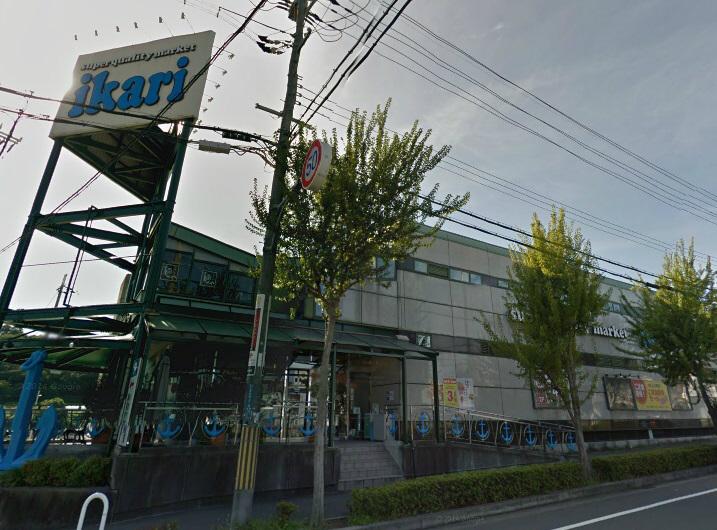 物件番号: 1111255104 シュロスアリノ  神戸市北区有野中町4丁目 3DK マンション 画像25
