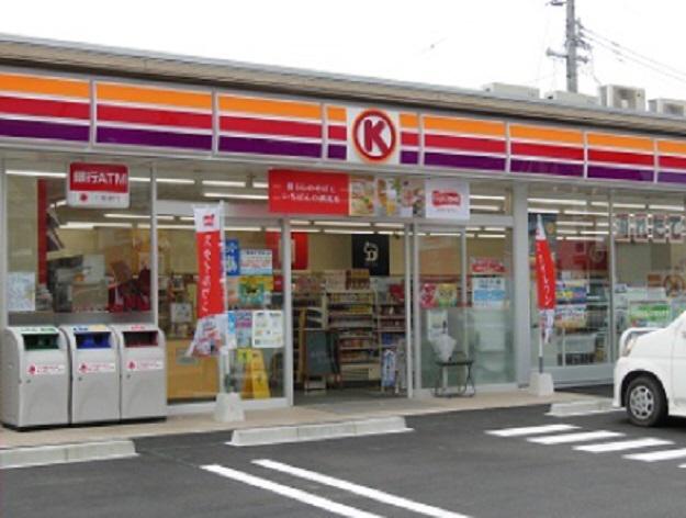 物件番号: 1111288960 M'sガーデン鈴蘭台  神戸市北区甲栄台5丁目 2LDK ハイツ 画像24