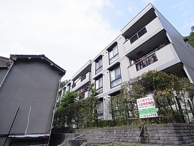 物件番号: 1111281742  神戸市兵庫区平野町字天王谷東服山 3LDK アパート 外観画像