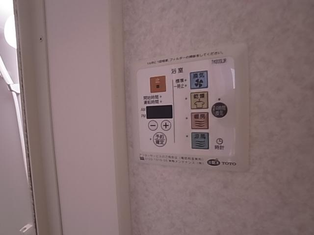 物件番号: 1111287991 プティ・リヴィエール  神戸市長田区平和台町3丁目 1LDK アパート 画像32