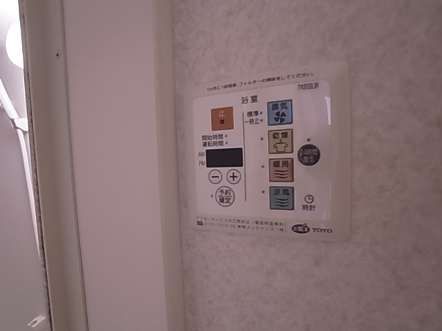 物件番号: 1111234638  神戸市長田区平和台町3丁目 1LDK アパート 画像32
