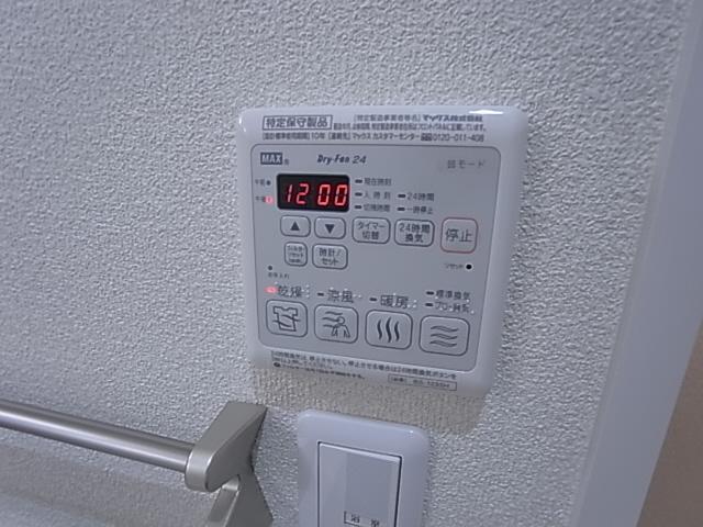 物件番号: 1111285862 エクセレントグロースⅥ  神戸市北区南五葉2丁目 1K ハイツ 画像32