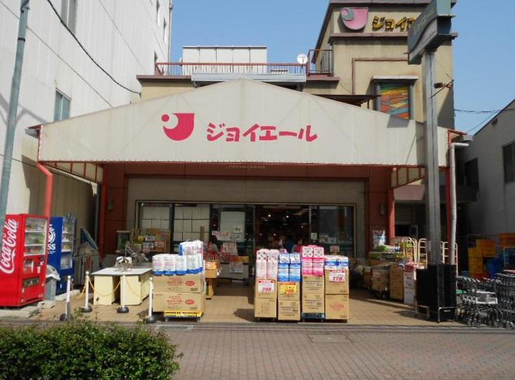 物件番号: 1111276994  神戸市須磨区月見山町3丁目 1LDK ハイツ 画像25
