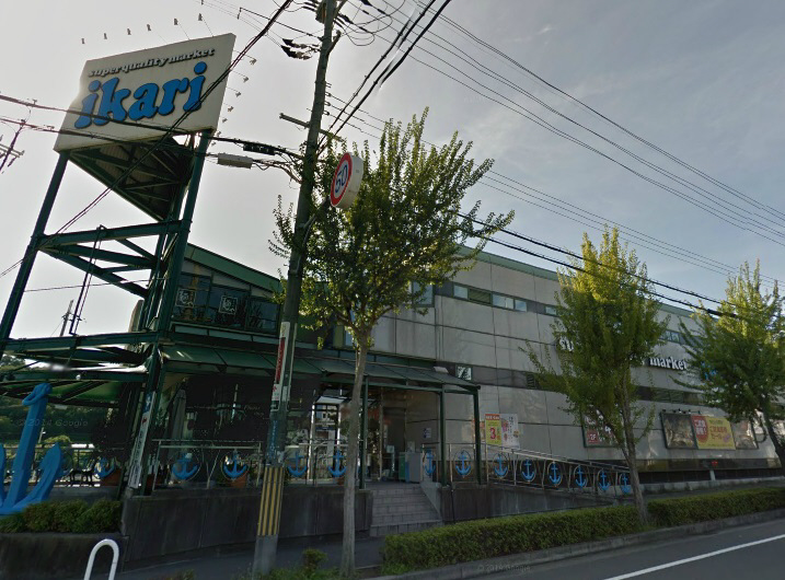 物件番号: 1111246185  神戸市北区有野町有野 1LDK ハイツ 画像25