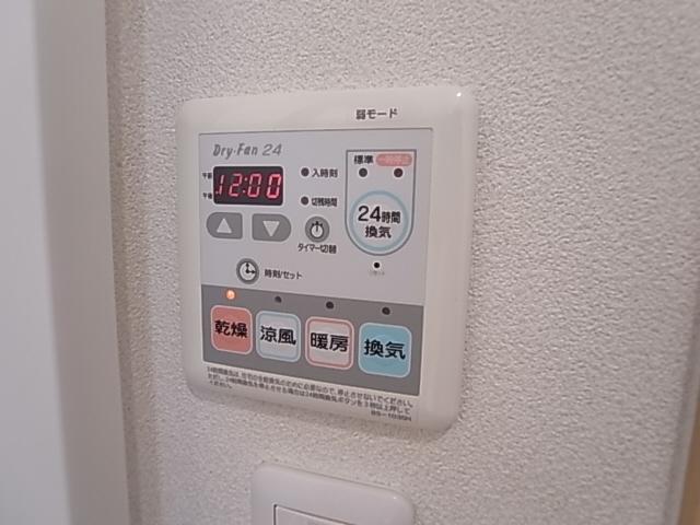 物件番号: 1111289889  神戸市垂水区旭が丘2丁目 1K アパート 画像16