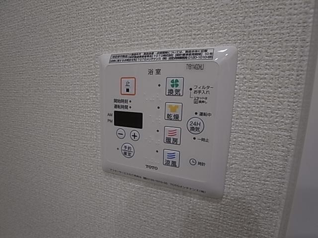物件番号: 1111276994  神戸市須磨区月見山町3丁目 1LDK ハイツ 画像18