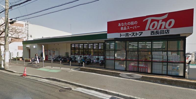 物件番号: 1111284825  神戸市長田区上池田3丁目 2LDK マンション 画像25