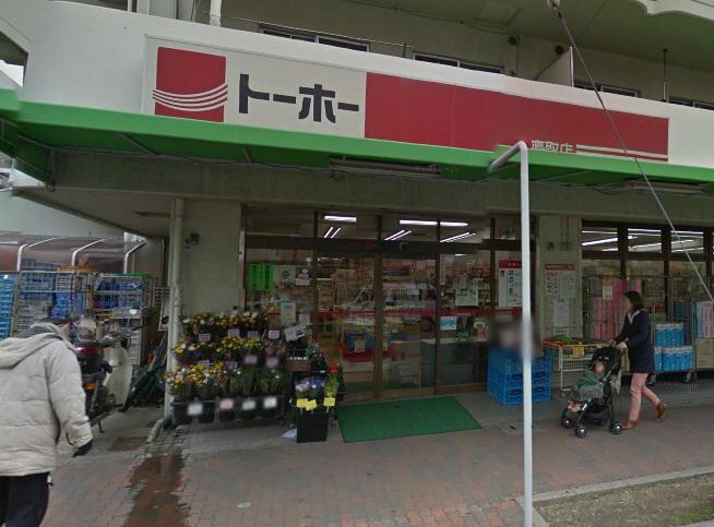 物件番号: 1111290726  神戸市長田区海運町8丁目 1SK ハイツ 画像25
