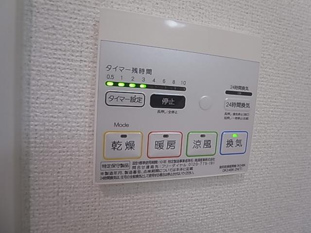 物件番号: 1111284355  神戸市須磨区村雨町4丁目 1LDK マンション 画像11