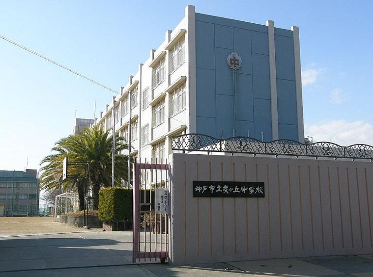 物件番号: 1111274934  神戸市須磨区南落合1丁目 1K マンション 画像21
