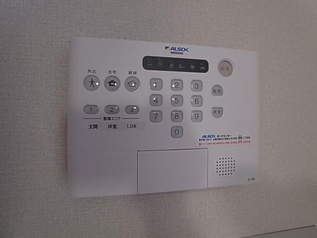 物件番号: 1111288613  神戸市北区谷上東町 2LDK アパート 画像11