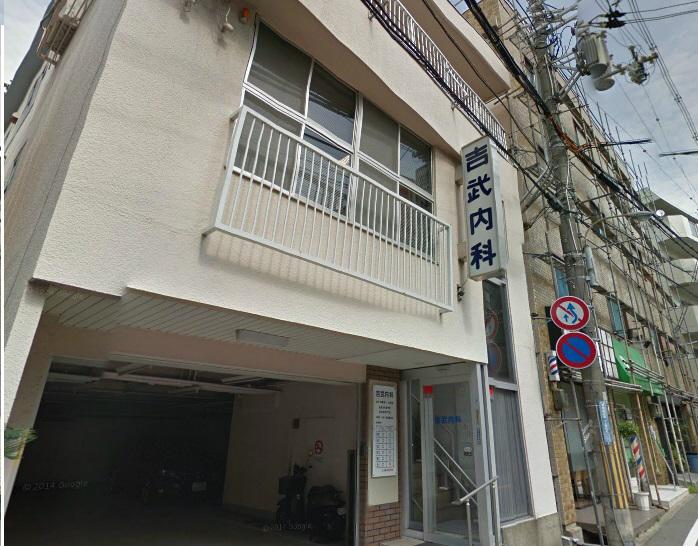 物件番号: 1111282124  神戸市北区鈴蘭台東町2丁目 1K マンション 画像26