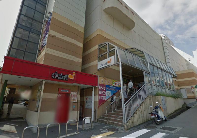 物件番号: 1111289355  神戸市北区鈴蘭台北町5丁目 1DK ハイツ 画像25