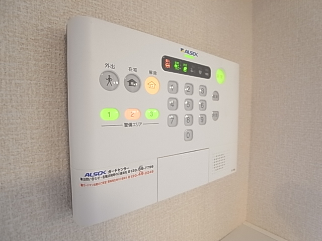 物件番号: 1111285037  神戸市北区杉尾台1丁目 2LDK ハイツ 画像14