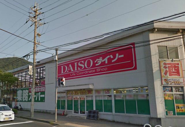物件番号: 1111275864  神戸市北区谷上西町 2DK マンション 画像25