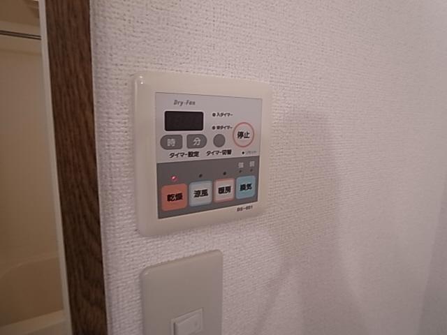 物件番号: 1111275864  神戸市北区谷上西町 2DK マンション 画像14