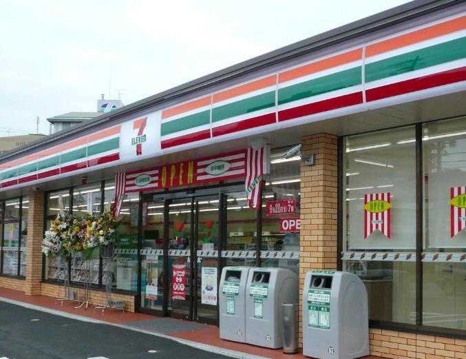 物件番号: 1111254145  神戸市須磨区大池町1丁目 1K マンション 画像24