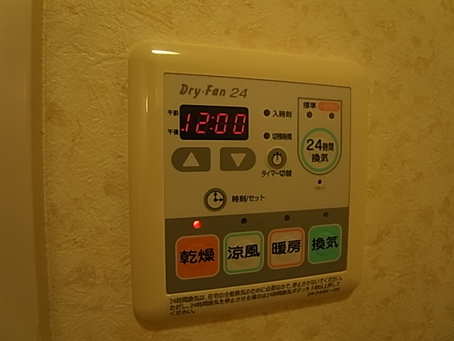 物件番号: 1111288024  神戸市北区鈴蘭台東町2丁目 1K ハイツ 画像18