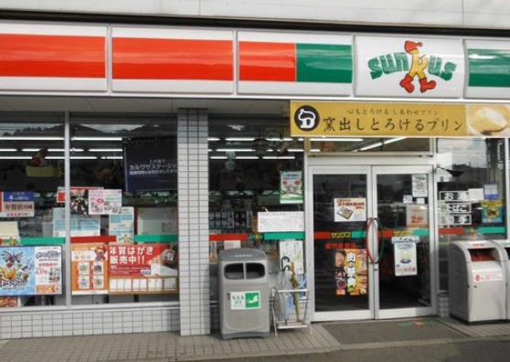 物件番号: 1111288392  神戸市兵庫区駅前通2丁目 1DK マンション 画像24