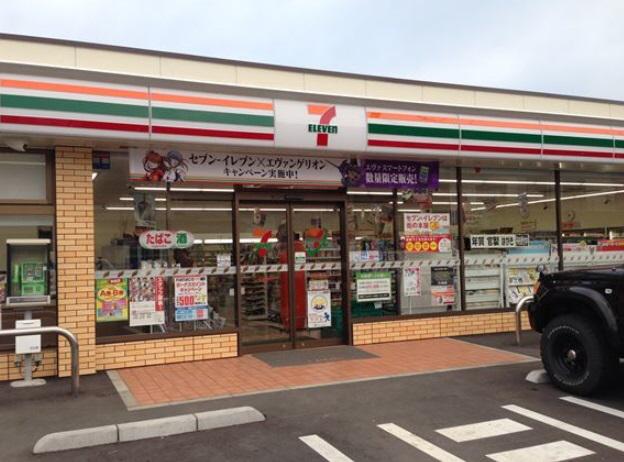 物件番号: 1111291512 ボヌールメゾン六甲  神戸市北区有野町唐櫃 1LDK ハイツ 画像24