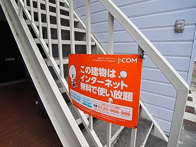 物件番号: 1111289845  神戸市垂水区塩屋町9丁目 1R ハイツ 画像14