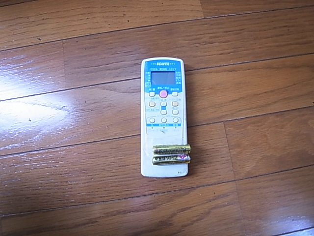 物件番号: 1111289846  神戸市垂水区塩屋町9丁目 1R ハイツ 画像19